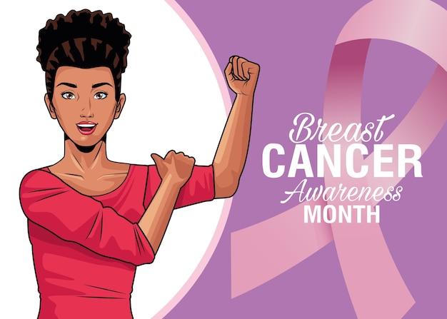 강력한 아프리카 여자 벡터 일러스트 디자인으로 유방암 인식의 달 레터링