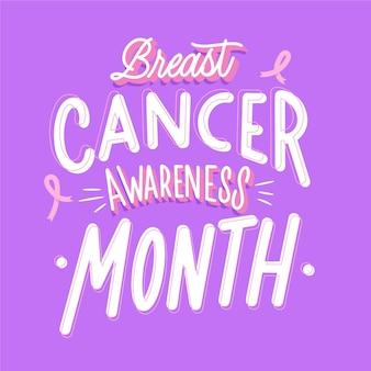 乳がん啓発月間レタリング