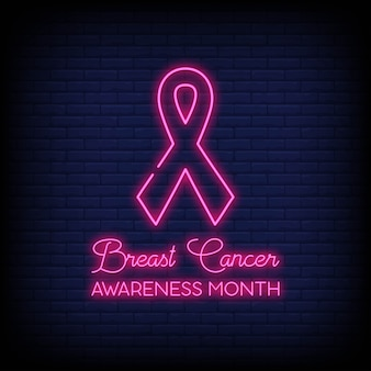 Breast cancer awareness month neon signs style text