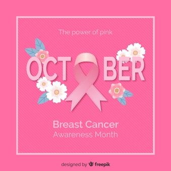 乳がんの意識の月ピンクの背景