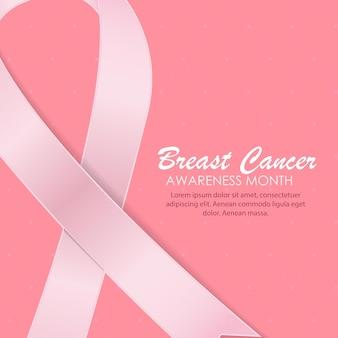 乳がん啓発月間ピンクリボン背景ベクトルイラストeps10