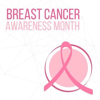 Breast cancer awareness month poster. vector illustration.