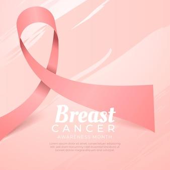 Месяц осведомленности о раке груди с реалистичной розовой лентой