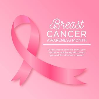 현실적인 핑크 리본으로 유방암 인식의 달