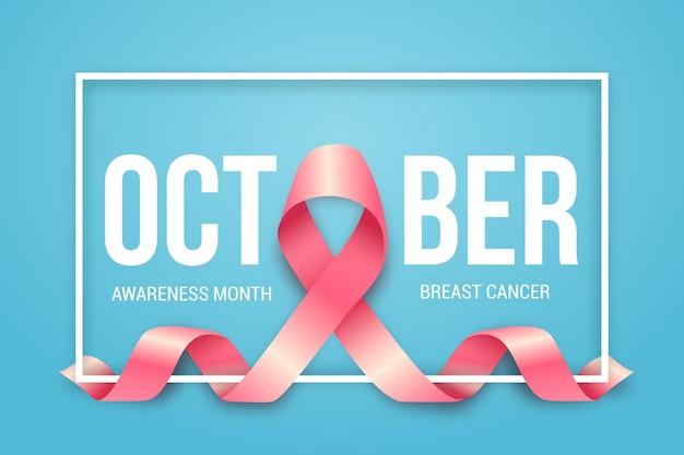 リボン付き乳がん啓発月間