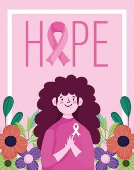 乳がん啓発月間女性希望花とリボンベクターデザインとイラストをレタリング