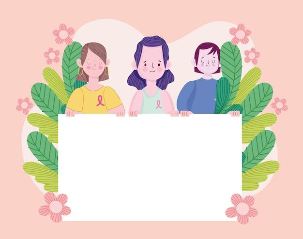 유방암 그룹 여성