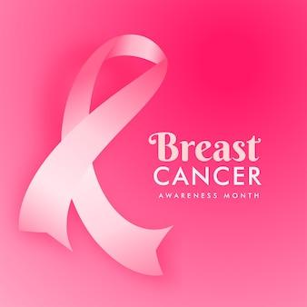 意識月の概念のためのピンクの背景に乳がんリボン。