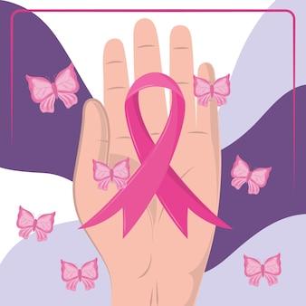 유방암 테마