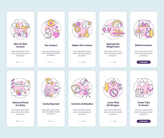 コンセプトが設定された母乳育児と離乳食のオンボーディングモバイルアプリページ画面