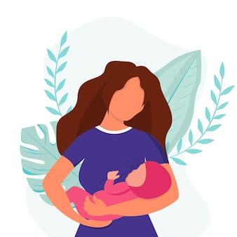 母乳育児の概念。葉の背景に胸で赤ちゃんを養う女性。フラットスタイルのベクトルイラスト。
