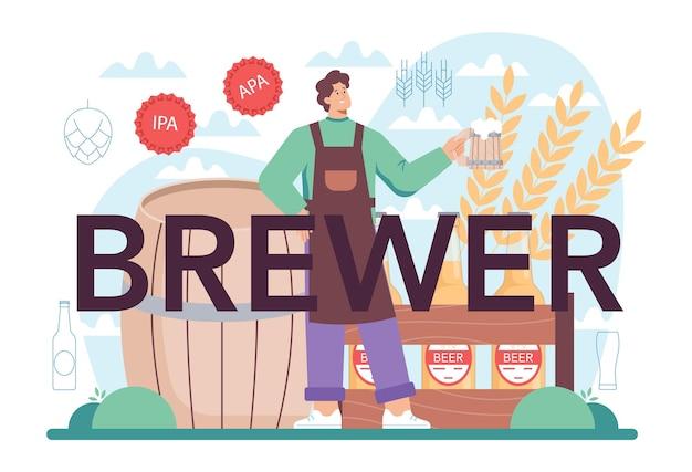 ブリューワー活版印刷ヘッダークラフトビール生産醸造プロセス
