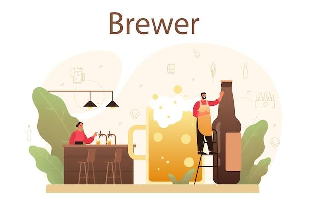 醸造所のコンセプト。クラフトビールの製造、醸造プロセス。生ビールタンク、ヴィンテージマグカップ、アルコール飲料がいっぱい入ったボトル。孤立したベクトル図