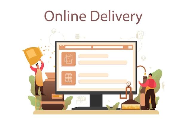 醸造所のオンラインサービスまたはプラットフォーム