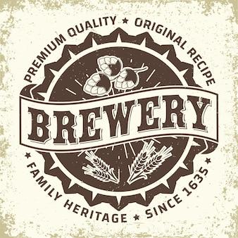 醸造所のヴィンテージのロゴデザイン
