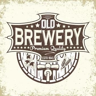 醸造所のビンテージロゴデザイン