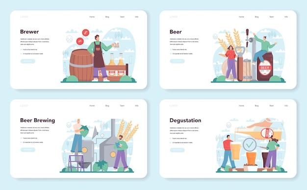 醸造所のウェブバナーまたはランディングページセットクラフトビール生産醸造プロセス