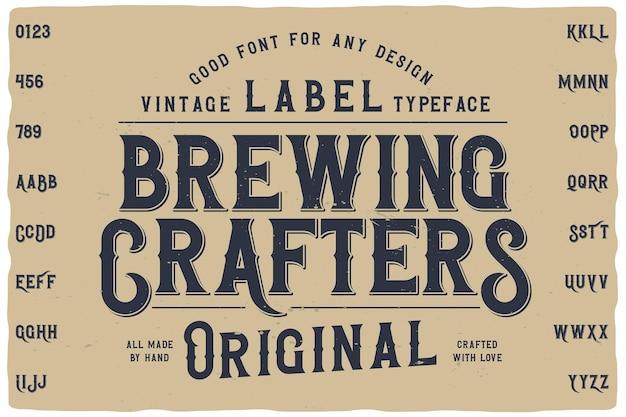 Brewing crafters 라벨 글꼴