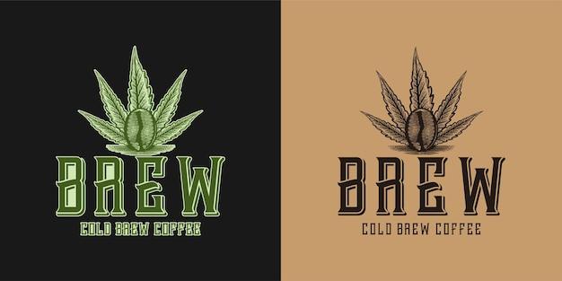 醸造、マリファナの葉とコーヒーのロゴ