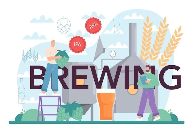 活版印刷のヘッダーを醸造します。クラフトビールの製造、醸造プロセス。生ビールタンク、ヴィンテージマグカップ、アルコール飲料がいっぱい入ったボトル。孤立したベクトル図
