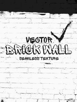 レンガの壁のシームレスなパターン白いグランジレンガの壁の背景