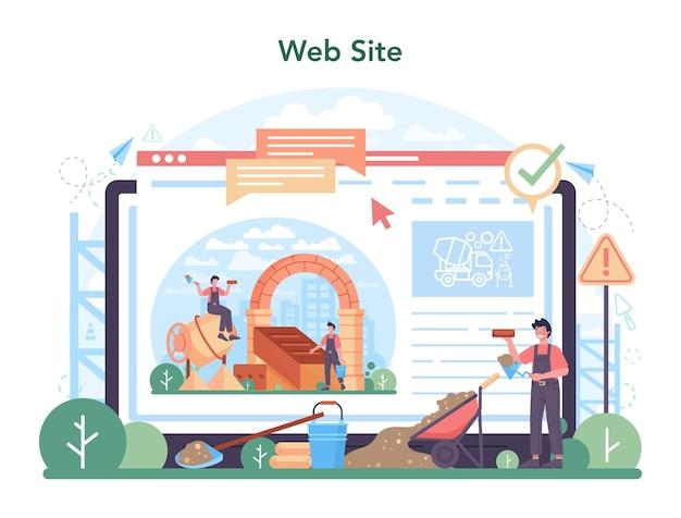 Bricklayer 온라인 서비스 또는 플랫폼 전문 빌더 구축