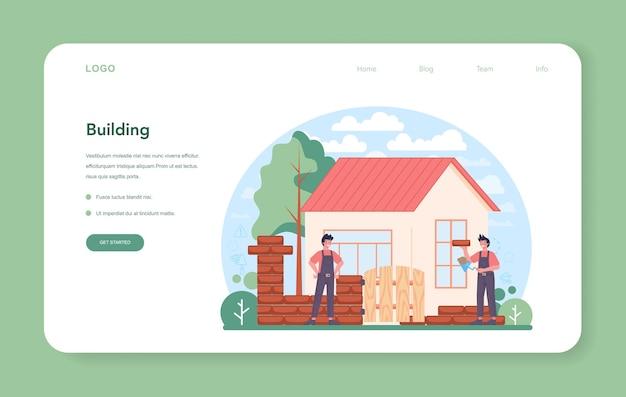 Веб-баннер или целевая страница каменщика. профессиональный строитель