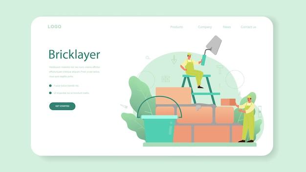 煉瓦工のウェブバナーまたはランディングページ