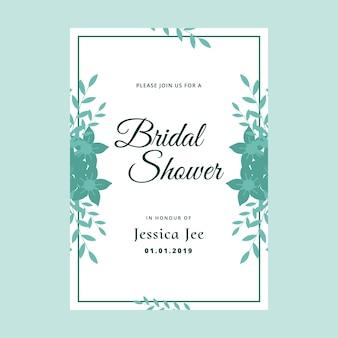 Свадебный душ шаблон приглашения