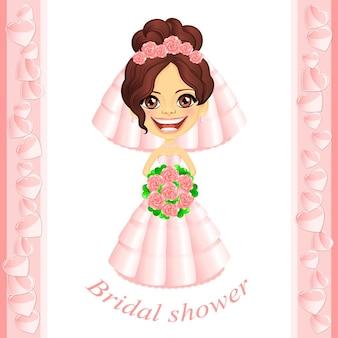かわいい漫画の花嫁とブライダルシャワーの招待状