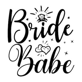 花嫁の可愛い人ユニークなタイポグラフィ要素プレミアムベクトルデザイン