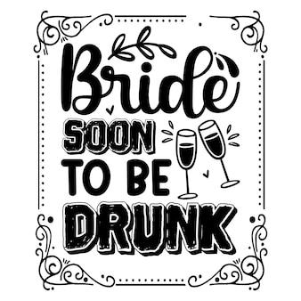 すぐに酔う花嫁タイポグラフィプレミアムベクトルデザイン引用テンプレート