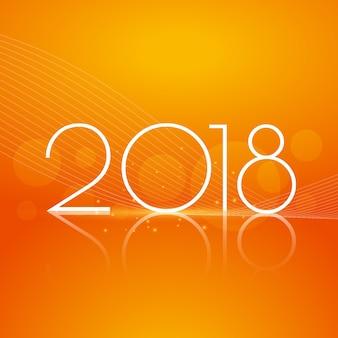 明るい2018新年の挨拶のデザイン