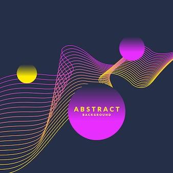 Яркий абстрактный фон с динамическими волнами, в стиле минимализма.