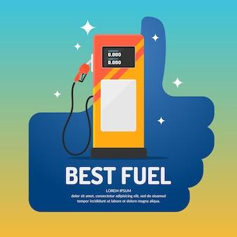 ガソリンスタンドをテーマにした明るい広告ポスター。図。
