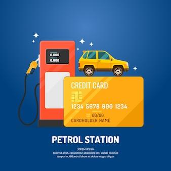 ガソリンスタンドをテーマにした明るい広告ポスター。クレジットカードで燃料を購入します。図。