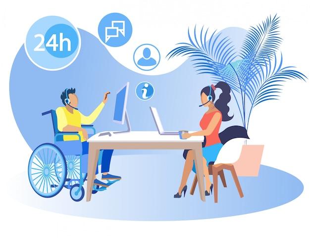 障害者コールセンターの明るいバナー作品。プロフェッショナルはチームでうまく機能します。同じテーブル、フラットに座っている女の子とオフィスで働く車椅子の男。図。