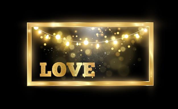 明るく美しい言葉の愛。