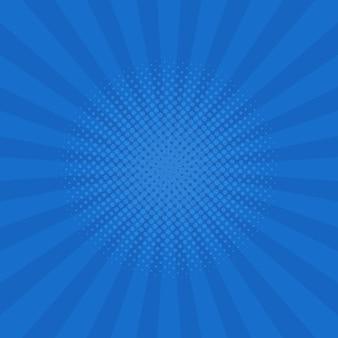 明るい青色の光線の背景。コミック、ポップアートスタイル。ベクトルイラスト。