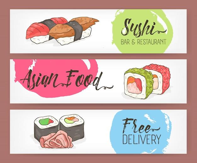 手で明るい色の水平バナーテンプレートには、白い背景の上の寿司、ロールパン、生姜が描かれています。