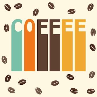カード、招待状、ポスター、バナー、プラカード、メニュー、看板カバーのデザインに使用するコーヒータイムをテーマに明るい色のイラスト
