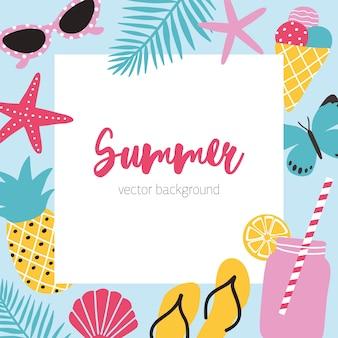 明るい色の正方形の背景に夏の属性、中央にテキストを配置。新鮮な果物、サングラス、カクテル、熱帯の葉で飾られたフレーム。季節のイラスト
