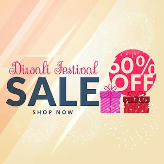 Bright discount voucher for diwali