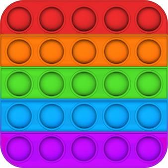 明るく面白いポップは、ポピットフィジェットタッチおもちゃの虹です
