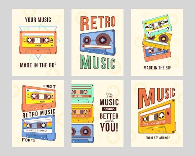 Яркие дизайны поздравительных открыток со стереокассетами.