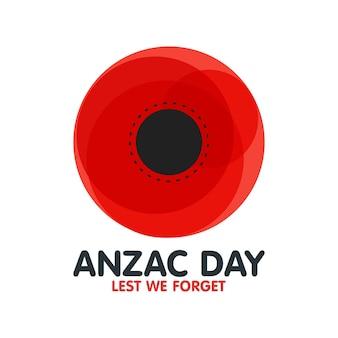 明るいポピーの花。追悼の日のシンボル。オーストラリアのアンザックデー忘れないように。ベクトルイラスト。