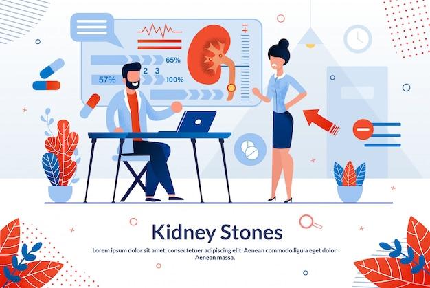 Bright poster kidney stones lettering cartoon.