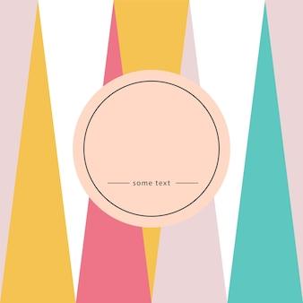 밝은 원활한 패턴 배경. 벡터 일러스트 레이 션 밝은 디자인. 추상적인 기하학적 프레임입니다. 세련된 장식 라벨. 다채로운 기하학적 장식입니다.