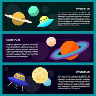 카드, 포스터, 배너, 현수막, 브로셔 또는 빌보드 표지 디자인에 사용하기 위해 열린 공간에 만화 우주 ufo와 재미있는 행성이 있는 밝은 세트