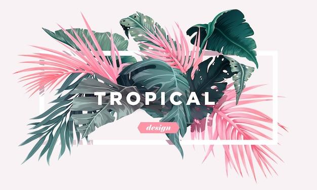 Яркий тропический фон с растениями джунглей экзотический узор с пальмовыми листьями векторная illustratio